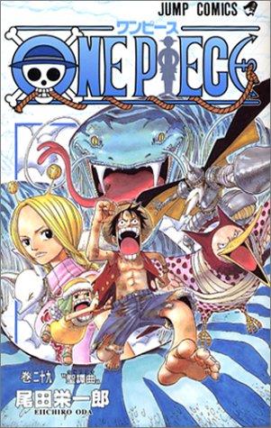 ONE PIECE 29 (ジャンプコミックス)