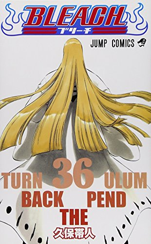 BLEACH 36 (ジャンプコミックス)