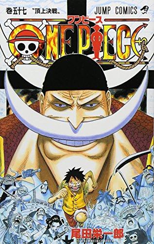 ONE PIECE 57 (ジャンプコミックス)