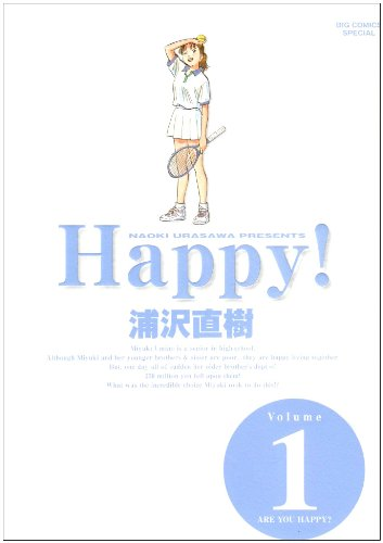 Happy!―完全版 (Volume1) (Big comics special)