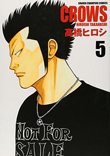 クローズ完全版 5 (少年チャンピオン・コミックス)
