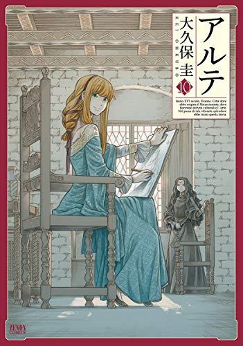 アルテ 10 (ゼノンコミックス)