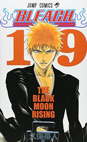 BLEACH 19 (ジャンプ・コミックス)